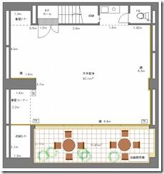 中野ガーデンスタジオ は 62.1m2