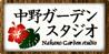 中野 レンタルスタジオ 中野区 ダンス ヨガ 教室 武術 バレエ レッスンをするなら 中野 ガーデン レンタルスタジオ
