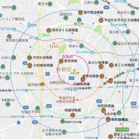 中野 周辺 学校情報